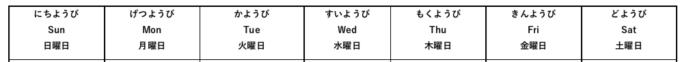 シンプルカレンダー